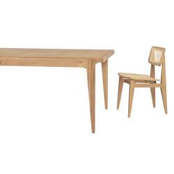 Table Gubi S-TABLE 220x95